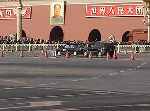 Brilliant China Tour