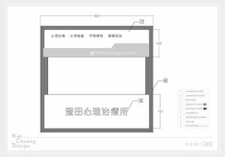 Construction drawing of seamless three-dimensional character modeling signboard.jpg