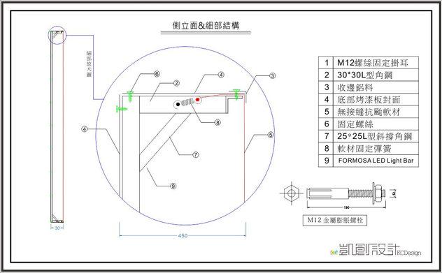 東南大學_結構1.jpg