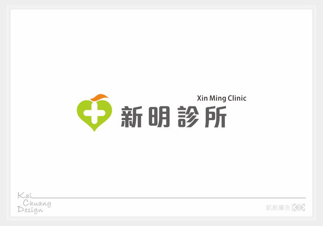 Logo造型設計規劃.jpg