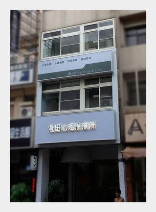 Signboard facade design planning.jpg