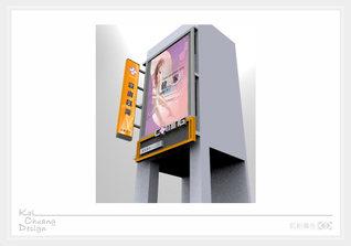 店面門面整體設計規劃3D立體表現.jpg