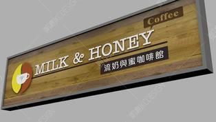 咖啡廳招牌設計圖