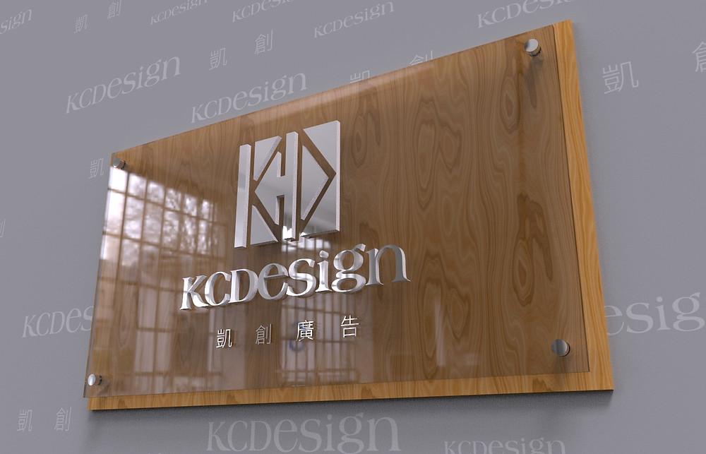 仿木底板+不銹鋼立體字  室內指標