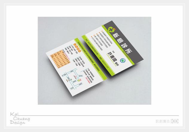 平面設計名片設計規劃.jpg