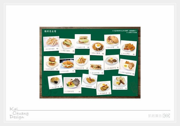 特色點餐菜單設計拍立得造型樣板.jpg