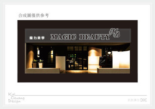 立體發光字招牌門面設計立體3D模型.jpg