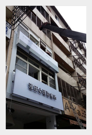Installation and construction of seamless three-dimensional signboards.jpg