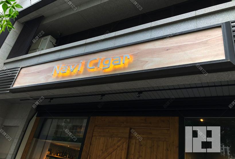 【作品實積】台北市_精品店立體金屬背發光招牌+木頭底板+規劃設計施工。