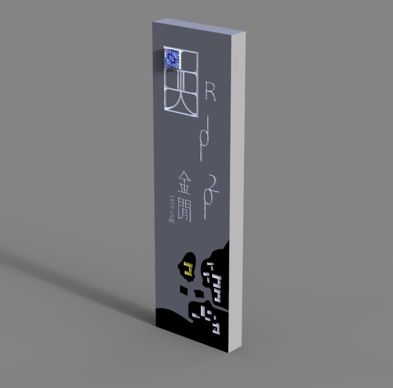 房號導引指標3D示意設計圖