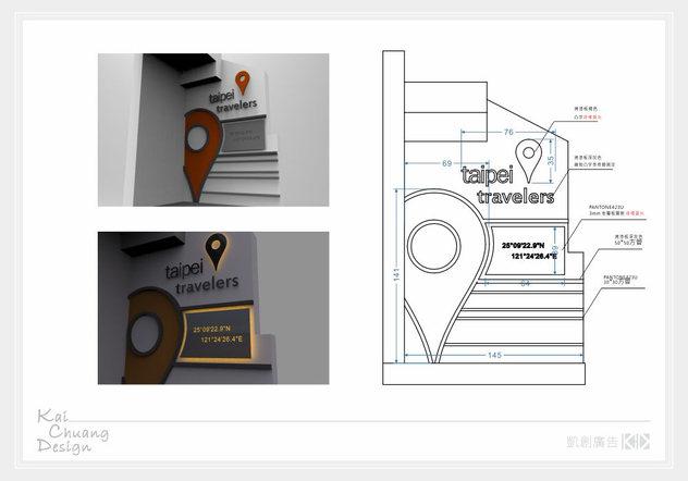 牆面招牌設計規劃施工圖.jpg