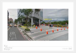 大型廣告招牌安裝施工道路規劃.jpg
