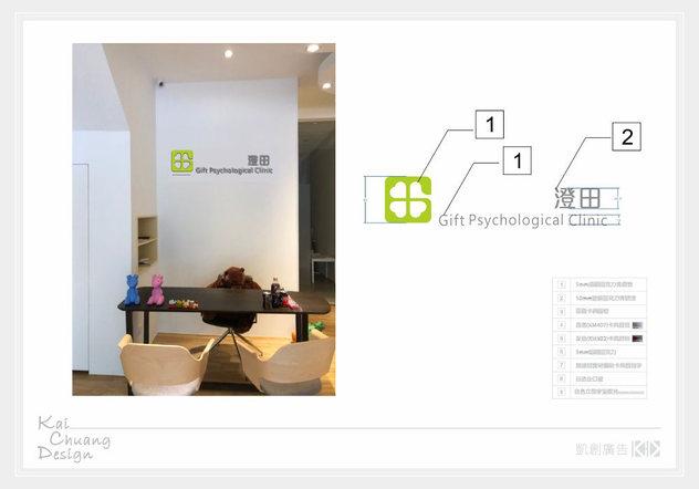 室內招牌立體字造型規劃壓克力背噴漆.jpg