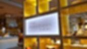 飯店餐廳室內招牌