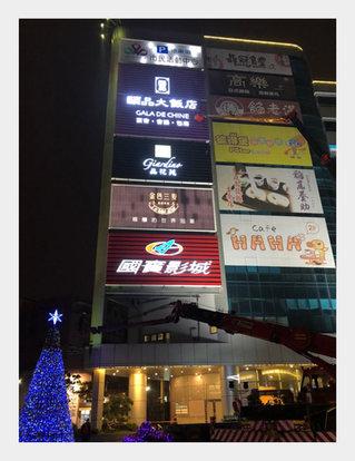 大型廣告招牌夜間照明規劃.jpg