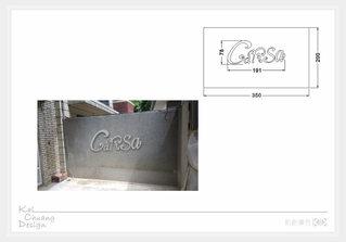 牆面視覺規劃立體字設計.jpg