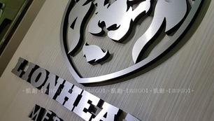 室內金屬表面立體logo