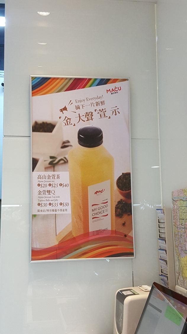 2017128 麻古茶坊(永吉店)_171215_0022.jpg