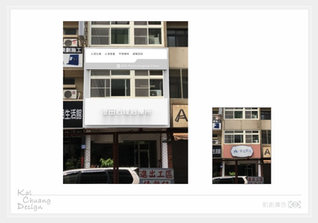 Customized signboard 3D modeling.jpg