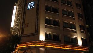 飯店外觀招牌設計規劃
