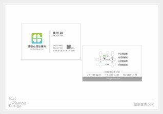 Graphic design business card design planning.jpg