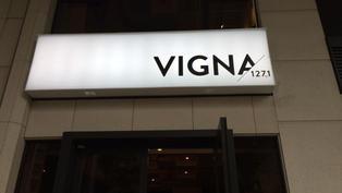 1040826-惟亞-VIGNA廣告招牌