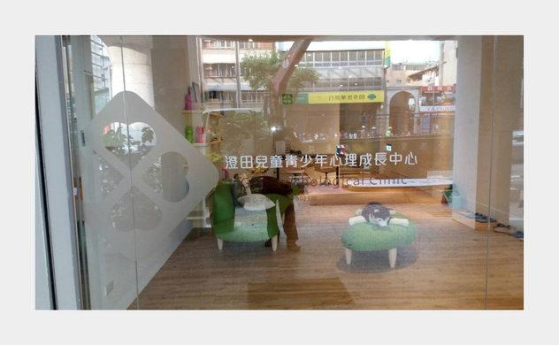 門面造型設計規劃玻璃貼卡典西德.jpg
