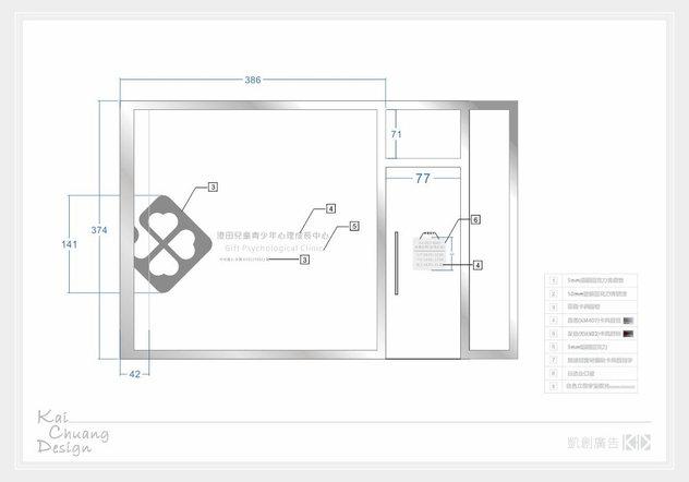 門面設計規劃施工圖.jpg