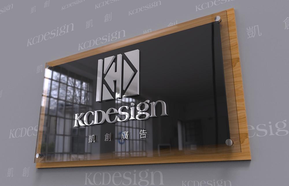 不鏽鋼度鈦金屬立體字+仿木底版+透明壓克力背印刷  室內指標