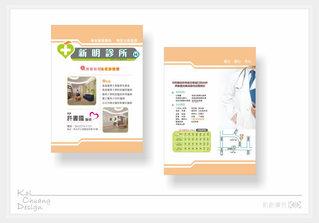平面設計直式名片設計規劃.jpg