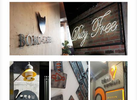 凱創廣告【招牌123+設計GO】室內招牌/LOGO招牌樣式欣賞KCDesign凱創廣告