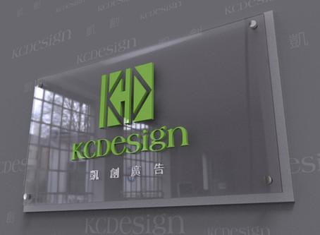 凱創廣告【招牌123+設計GO】飯店/建案/百貨/指標材質變化示意圖(KCDesign)