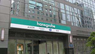 hansgrohe_無接縫廣告招牌