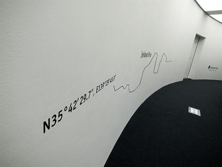 凱創廣告【招牌123+設計GO+指標規劃】打造便利空間的指標設計︱宮崎 桂 <招牌123諮詢網優質設計好書推薦>