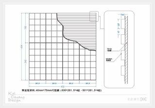 大型招牌固定單面框施工圖2.jpg