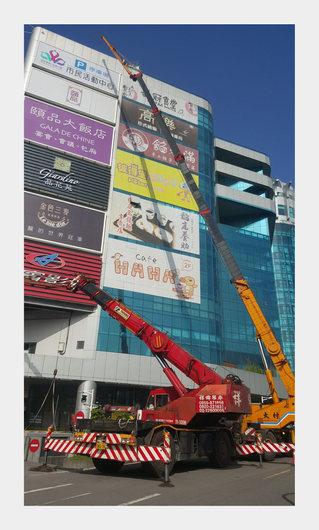 大型廣告招牌拆除與安裝吊車作業.jpg