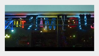 Three-dimensional word signboard night effect.jpg