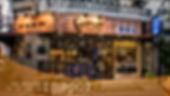 歐式餐廳廣告招牌設計