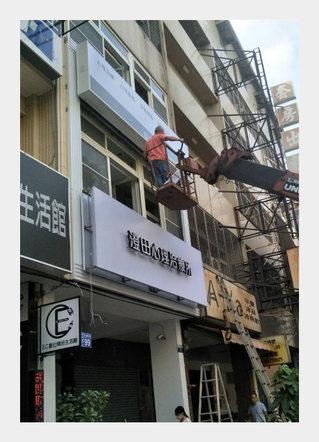 Signboard installation and construction.jpg