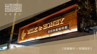 咖啡館的廣告招牌設計