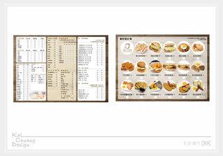 客製化菜單板面設計.jpg