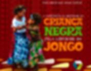 Jongo_-_jul_2020.png