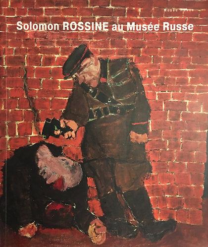 Catalogue: Solomon Rossine in The Russian Museum