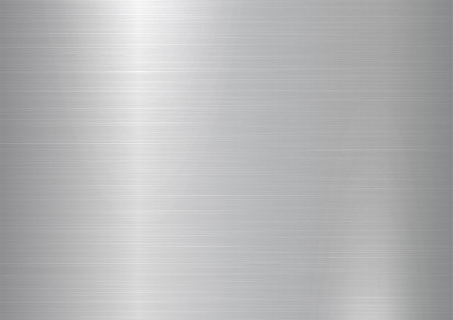Aluminium_edited.png