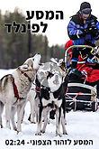 פינלנד10-15.jpg