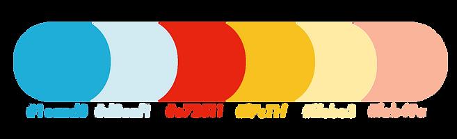 Melonsquare Color bar.png