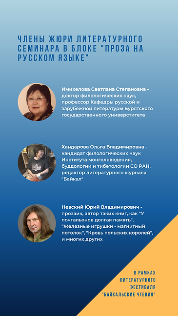 Проза на русском языке.png