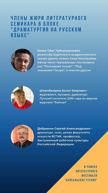 Драматургия на русском языке.png