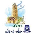 לוגו עיריית רמלה רקע לבן.jpg