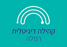 Appleseeds_ramle_project_logo_2-page-001